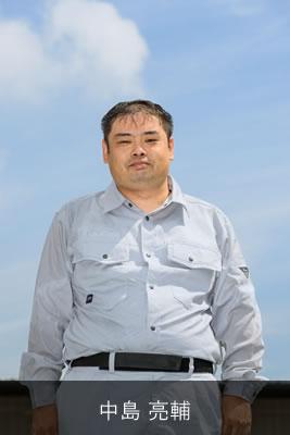 中島 亮輔